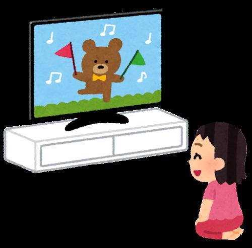 テレビを離れて見ている子供のイラスト