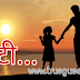 Heart Touching Inspiration Quotes In Hindi: Daughter - बेटी |