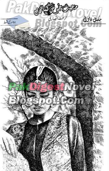 Mohabbat Khushgumaan Hai Episode 2 By Farhat Ansari Pdf Download