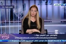 برنامج صبايا الخير حلقة يوم الأربعاء 5 - 6 - 2013 مع ريهام سعيد