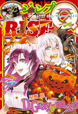 JUMP SQ RISE 2019 AUTUMN zip online dl and discussion