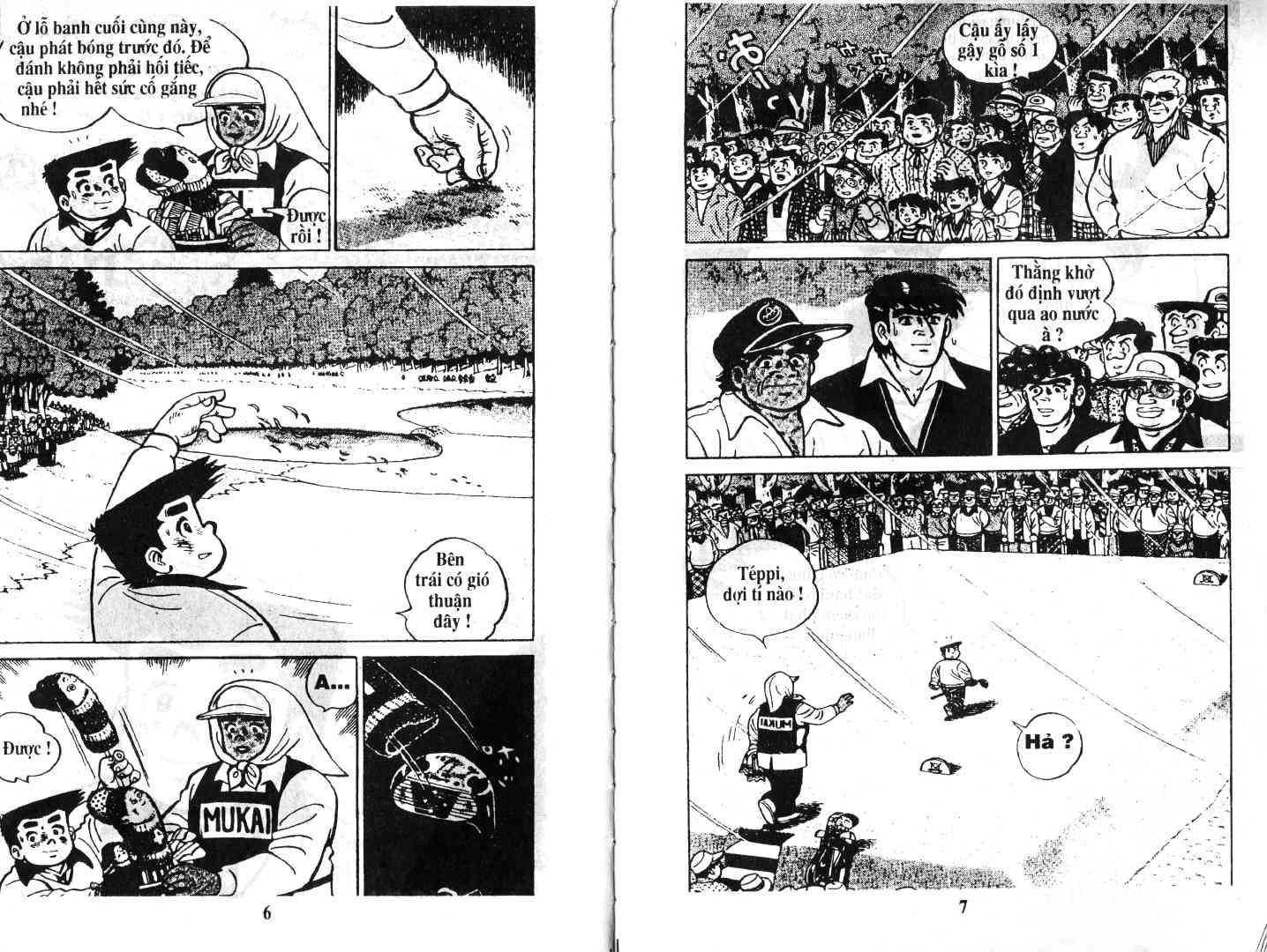 Ashita Tenki ni Naare chapter 48 trang 2