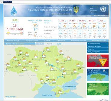 на сайті офіційна інформація; українська та англійська версія