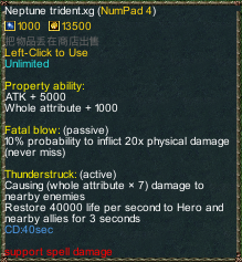 one piece marine defense 2.61 item Neptune trident.xg detail