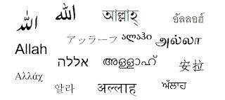 https://en.wikipedia.org/wiki/Allah