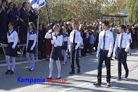 Το πρόγραμμα των εκδηλώσεων για την 25η Μαρτίου στον Δήμο Δέλτα