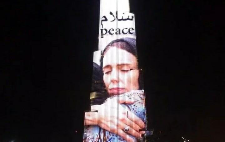 Hadits yang Dikutip Perdana Menteri NZ Seminggu Teror Christchurch
