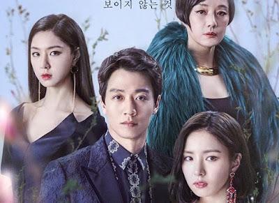 2017年韓劇 黑騎士線上看