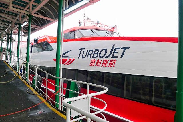 Macau Turbojet