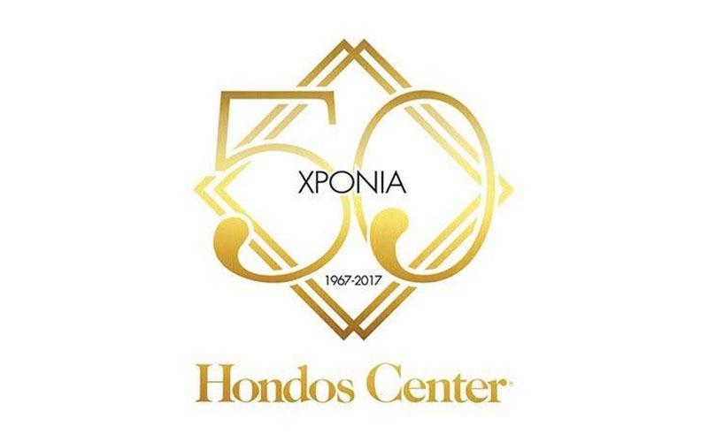 5bb004e9b312 Hondos Center και... Κορίτσια στον ήλιο! ☀ ⛱ ~ InVeria.gr ...