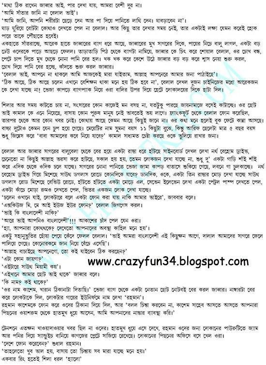Kolkata bangla choti golpo download