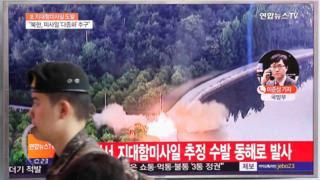 Korea Utara Luncurkan Rudal