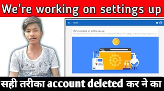1),re working on Setting you up kya he janye Hindi me, (2),re working on Setting you up problems solved in 2 minutes, (3) Google AdSense account ko deleted kaise kare, (4)how to approve to Google AdSense account in 2 minutes Hindi (5) how to parmlend deleted your Google AdSense account?