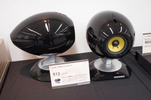 Fujitsu Ten time domain type speaker 512 (2001)