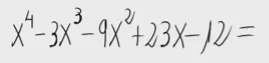 59.Factorización de polinomios 1