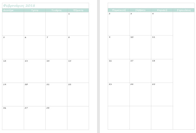 2018 Free Printable  Monthly Calendar - 2Pages per Month - Ioanna's Notebook