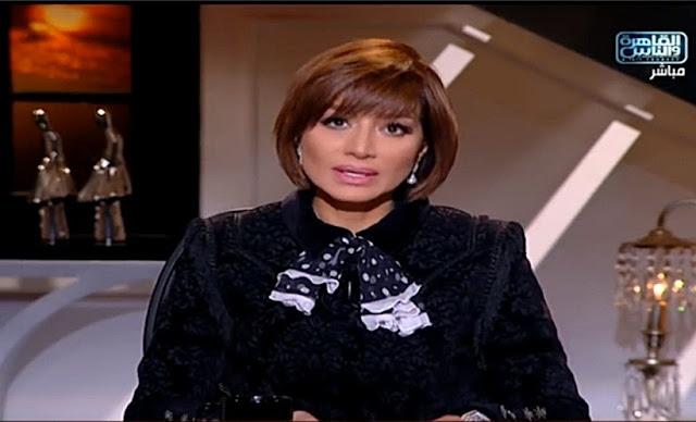 برنامج هنا القاهرة 6/2/2018 بسمة وهبة هنا القاهرة حلقة الثلاثاء