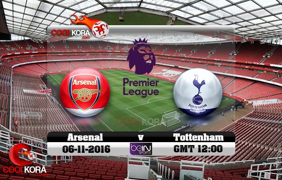 مشاهدة مباراة آرسنال وتوتنهام اليوم 6-11-2016 في الدوري الإنجليزي