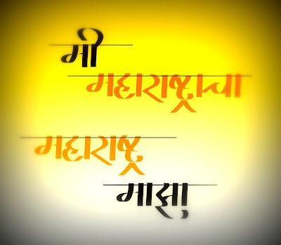 Maharashtra Day Images