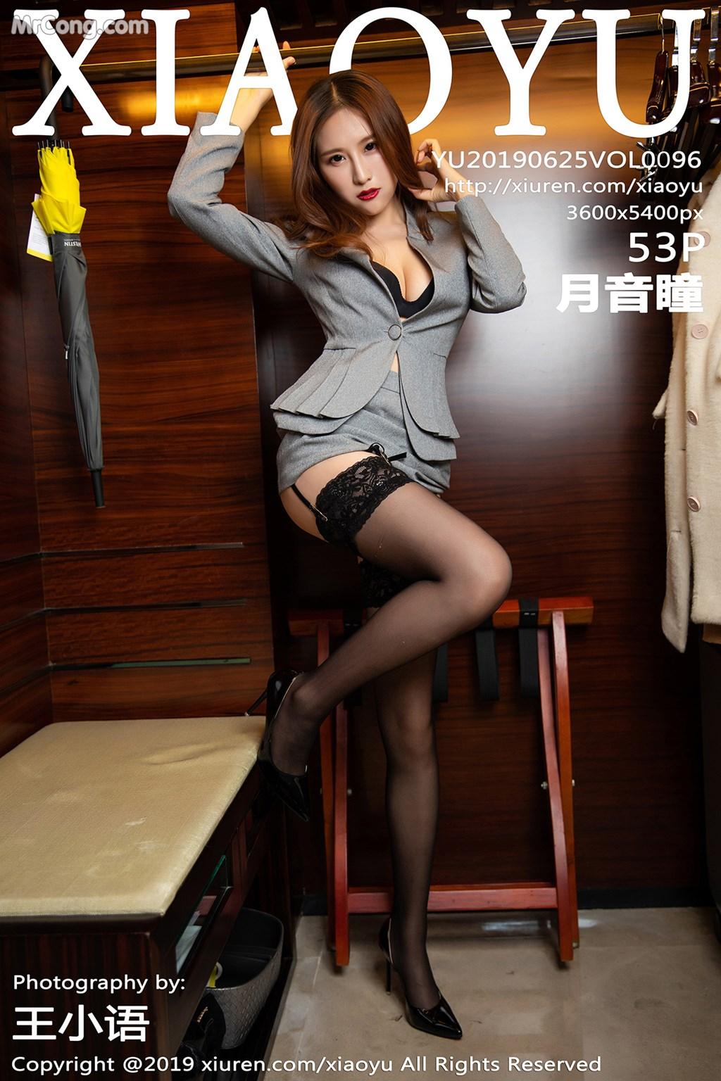 Image XiaoYu-Vol.096-Yue-Yin-Tong-MrCong.com-054 in post XiaoYu Vol.096: Yue Yin Tong (月音瞳) (54 ảnh)