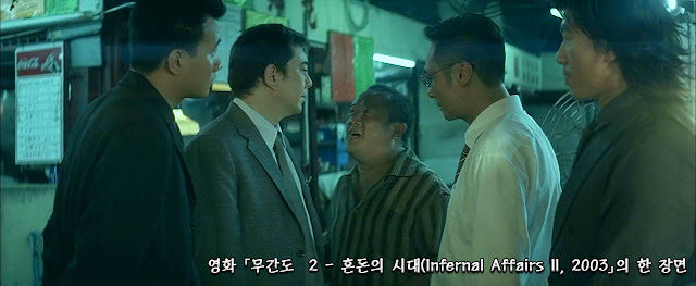 Infernal Affairs II 2003 scene 02