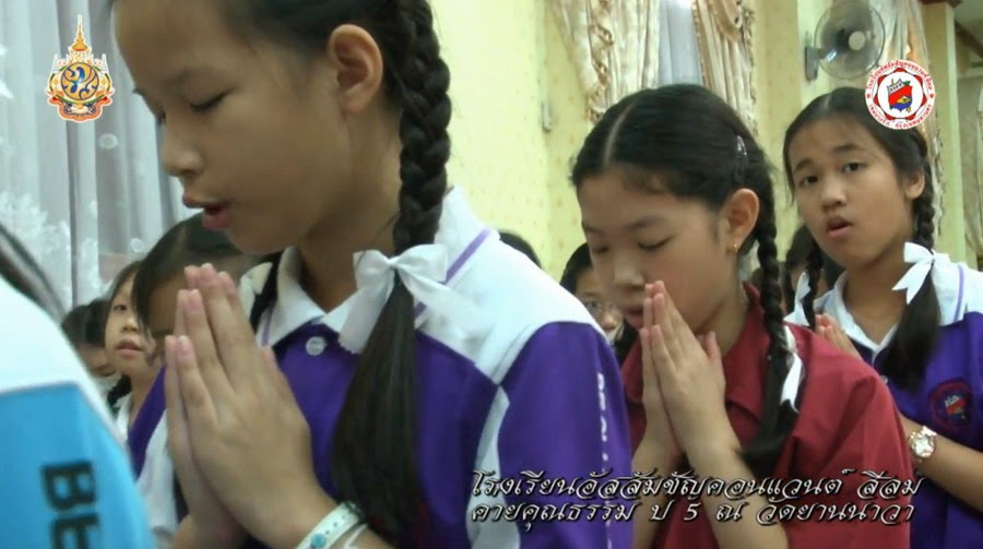 Wie ticken thailändische frauen