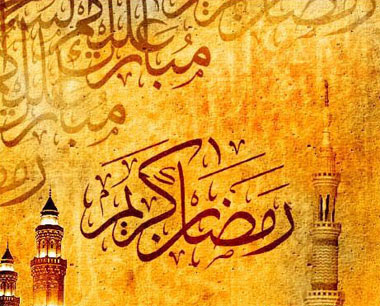 Ramadan Kareem 2016 saying cards