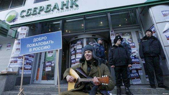 Коли зникнуть російські банки в Україні