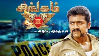 Exclusive Interview with Surya – Singam 3 Team