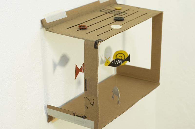 Assez DIY Cardboard Aquarium — Crafthubs XI55