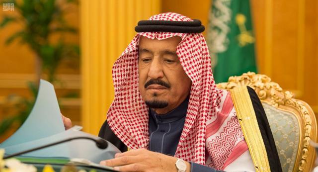 عاجل : أمر ملكي سعودي جديد لليمن لتحسين سعر صرف الريال اليمني