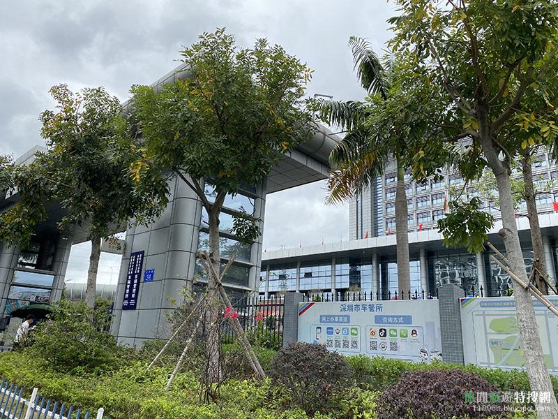 台灣人在中國大陸申請換發駕照/駕駛證/臨時駕駛證方式 深圳車管所申請流程