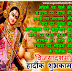 Dussehra Wishes SMS Quotes in Hindi
