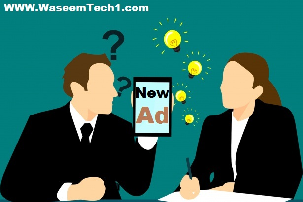 New Blog Par Ads Kaise Lagaye