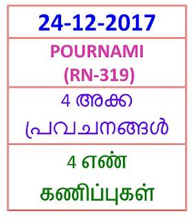24-12-2017 4 NOS Predictions POURNAMI (RN-319)