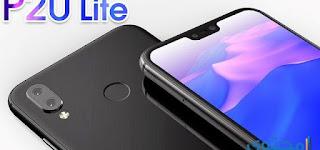 سعر جوال هواوي بي 20 لايت Huawei P20 Lite Price