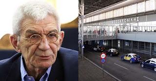 Μπουτάρης: «Κατεβαίνουν οι τουρίστες στο αεροδρόμιο και νομίζουν ότι είναι στα Σκόπια»