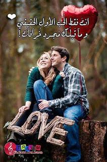 كلام حب مكتوب على صور