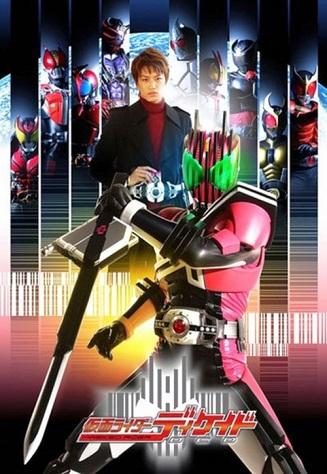 Siêu Nhân Kamen Rider - Kamen Rider Decade