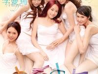 Film Comedy HOT: La lingerie (2008) Film [Khusus 18 ++] Subtitle Indonesia Gratis Full Movie