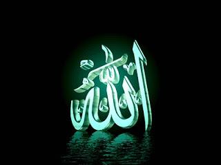 Sighah Mubaya'ah / Lafaz Pengangkatan Khalifah (Kitab Al-Khilafah Bagian 6)