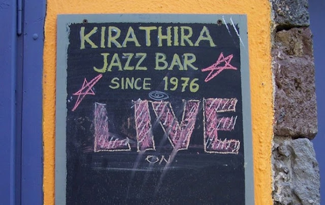 Kira Thira Jazz Bar, Santorini