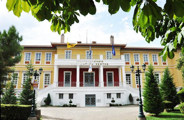 Ειδική και τακτική συνεδρίαση του Περιφερειακού Συμβουλίου Πελοποννήσου