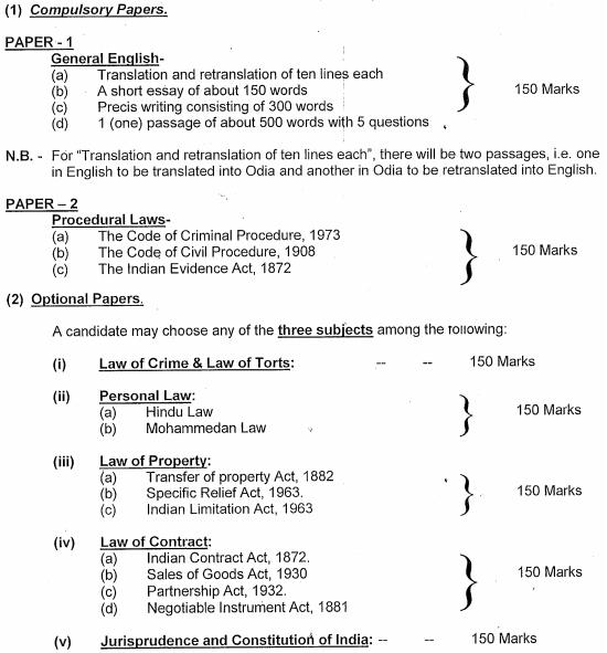 Odisha Judicial Service Exam Pattern