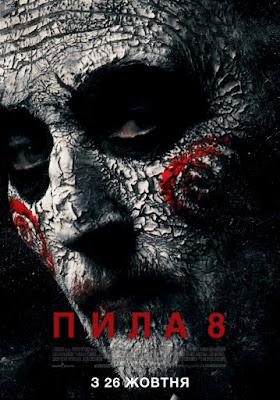 Пила 8 (2017) українською онлайн