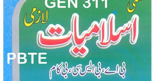 Download PBTE DAE Civil Islamiat & Pakistan Studies Gen 311