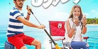 ايرادات افلام عيد الاضحي 2016 في دور السينما - تعرف علي ابرادات افلام العيد 2016