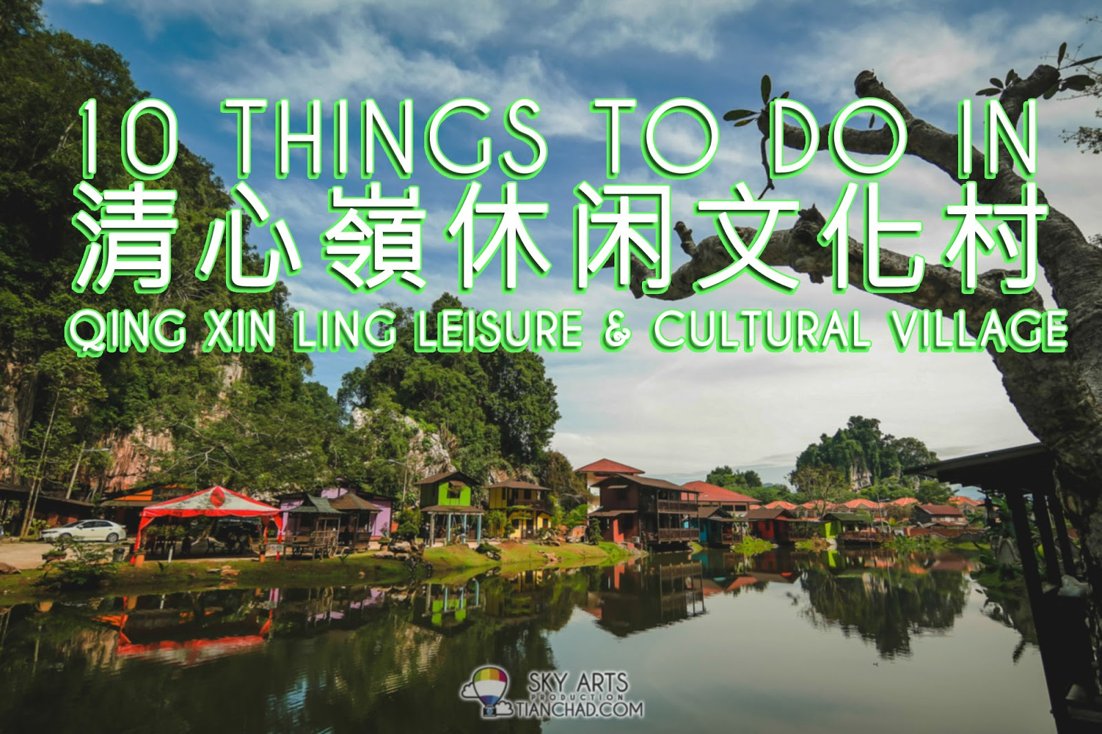 10 Things To Do @ 清心嶺休闲文化村 Qing Xin Ling Leisure & Cultural Village