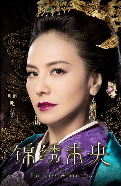 Tian Li in Princess Weiyoung