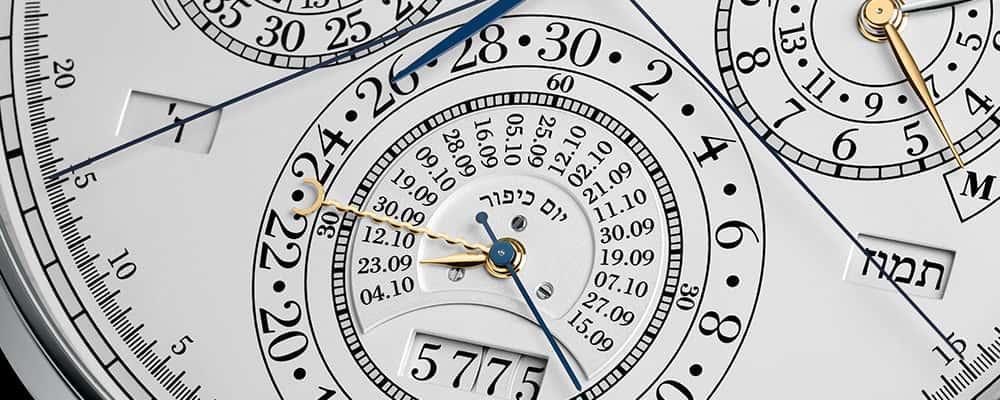 Calendario Ebreo.La Barba Di Aronne Il Calendario Ebraico